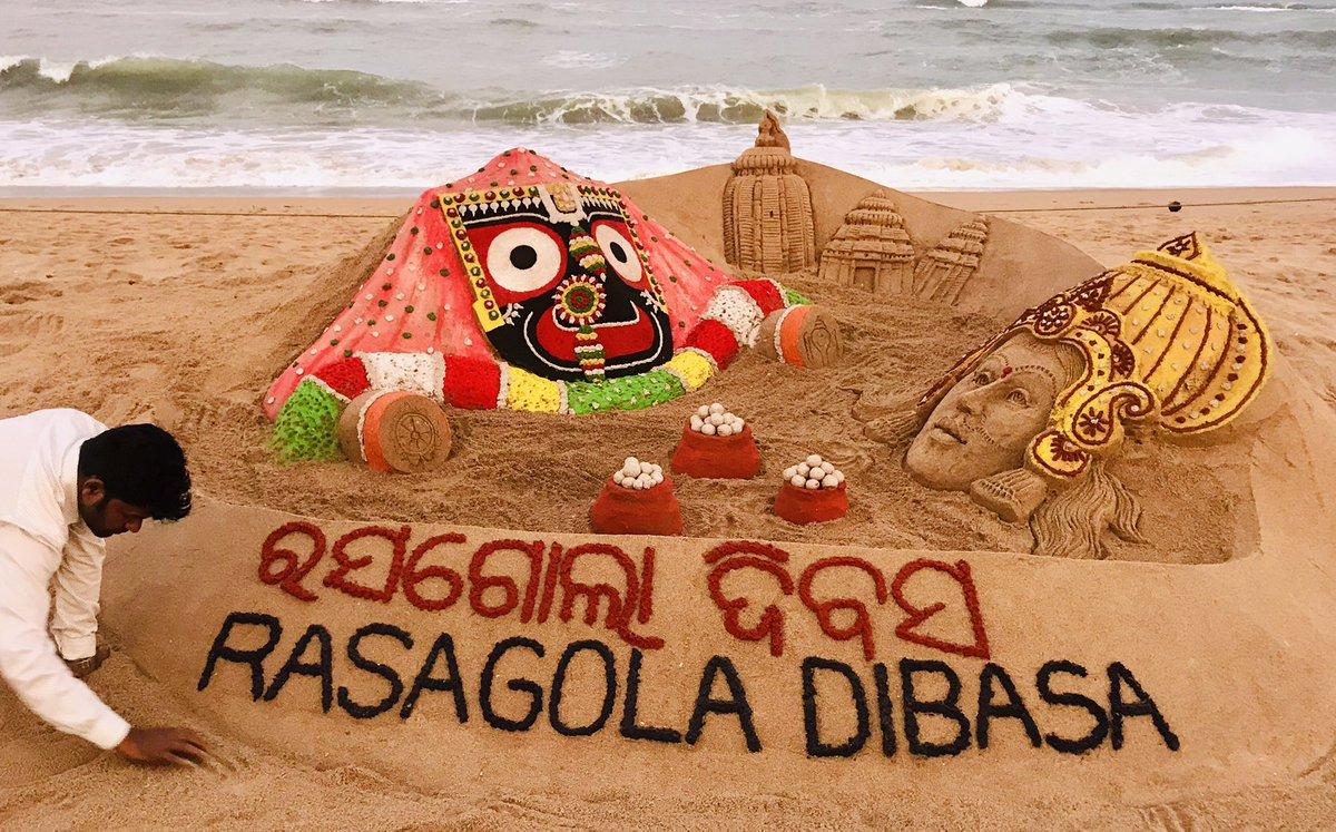 Bikasha Khabara