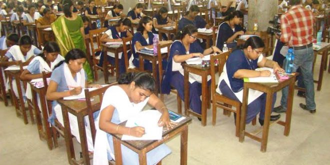 Bikashakhabara:75-percent-attendance-mandatory-in-giving-examination